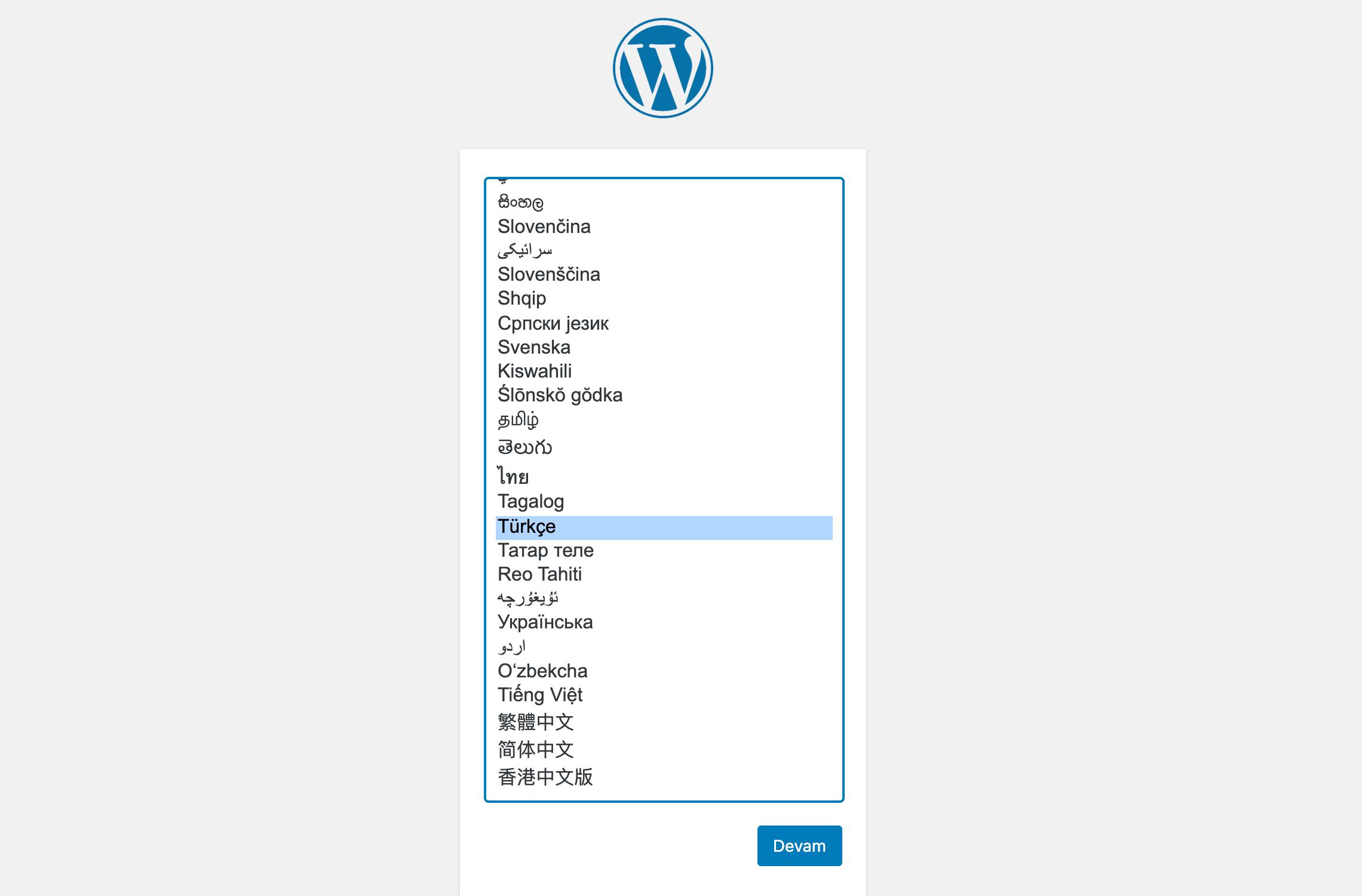 Wordpress Manuel kurulum dil seçim sayfası